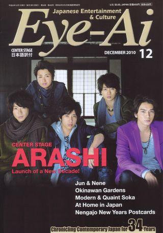 Eye-Ai 1