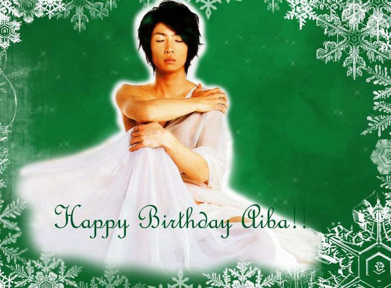 Aiba birthday